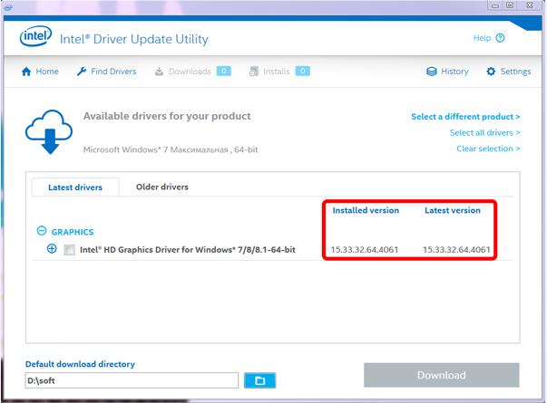 Intel драйверов программу обновлений